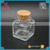 30ml small glass square wishing bottle with wooden cork                                                                         Quality Choice