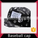 China supplier softtextile suede baseball cap