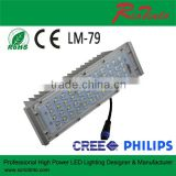 Latest design super bright led module 60w street light 30w or 60w solar high power street LED light Module