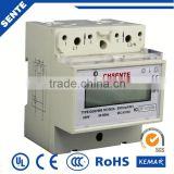 DDS7666 single-phase din rail digital electric meter hack prepayment electricity meter