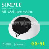 Expandable 4G/3G/GSM WIFI wireless alarm system,wireless home usage alarm system for villa and house security