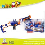 2015 NEW electric soft bullet gun toy B/O soft gun soft gun for kids