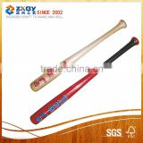 mini wood baseball bat