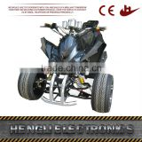 Tricycle Racing quad bike 250cc HL-ATV889