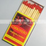 Safety Matches with 40 Sticks