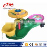 Factory wholesale EN71 certificated child toy cars wiggle car / baby easy roller / cheap swingcar for kid