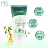 Aloe Vera Deep Moisturizing Cleansing Peel off facial mask