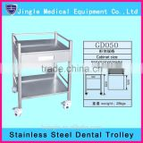 Hot sale stainless steel dental trolley, medical trolley for dentist/hospital