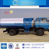 Dongfeng self loading and unloading Containers Garbage Truck for Sale