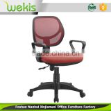 High density sponge plastic shell mesh office sex chair with plastic five-star feet