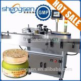 Automatic Labeling Machine For Cosmetic Round Bottles