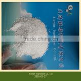 90% granulated chlorine tcca (acid tricolor iso cyanuric )