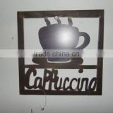 Coffee House Cup Mug Latte Java Mocha metal home decor wrought iron wall decor