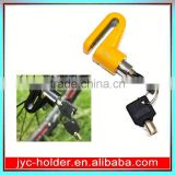 JH75 round lock for bicycles