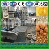 walnut almond perilla seed flax seed pin nut oil press machine