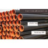 Inquiry about Fluid conveyance seamless steel pipe