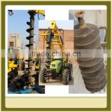 Deep hole drilling machine piling equipment pile drilling machine with good supplier