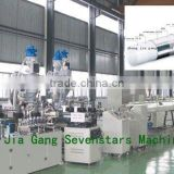 ACP pipe production line/ACP pipe making machine