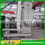DCS25S 1KG 25KG Hemp seed auto packaging machine