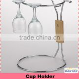 HOT SALE chrome Metal wire cup holder,Good quality table cup holder