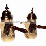 Turkish Arabian tea coffee pot, Arab turkish coffee pot, turkish tea pot, turkish coffee pot