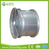 small micro boiler horizontal not blue tube axial fan power consumption industrial wall mounted blower fan 220v motor