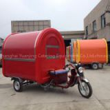TELESCOPE red color bicycle bike food trailer mobile tricycle food cart motorbike food kiosk prices