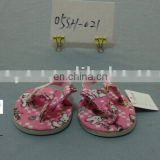 Mini Flip Flop For Plush Toys and Dolls! BEST PRICE!