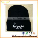 Knitted embroidery Beanie 100% Acrylic Made Low MOQ jacquard Woven Logo