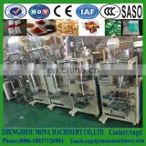 Candy Potato Chips Snack Salt Sugar Sachet Rice Small Weighing Packaging Automatic Packing Machine Price
