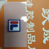 Silicone thermal transfer  trademark ironing mark,custom made LOGO