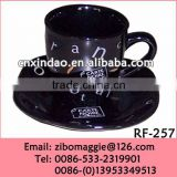 Professional Custom Made Black Porcelain Sqaure Tea Cup Set Made In China