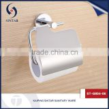 2016 promotion stainless steel toilet paper dispenser