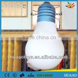 2015 giant inflatable light bulb