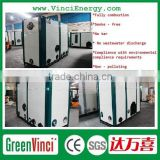 Supply Biomass pellet hot water boiler / biomass hot water boiler/central heating boiler for hotels / schools / factories