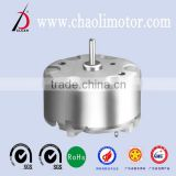 CL-RF500TB brush dc motor for DVD player