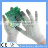 Antistatic PVC Carbon Fibre Safety Equipment Working Gloves