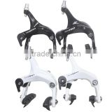 R312 Dual Pivot Aluminium Race Bicycle Brake Road Bike Brakes Caliper