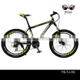 aluminum alloy 6061 die casting good transimission moutain bicycle 21 speed mountain bike