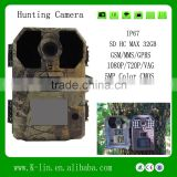 Acorn Trail Digital Hunting Camera No Glow Blue LED Deer