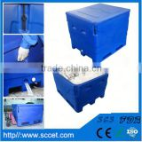 fish holding tub ,Insulated fish bin,Large fish cooler with ISO9001,SGS,FDA