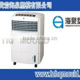 precise air cooler plastic mould, air cooler mould,plastic injection mould, house hold appliance mould