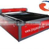 Quanxing 1620 machine used laser welding
