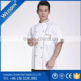 Supplies hotel catering service hotel uniforms waiter Chinese restaurant western restaurant