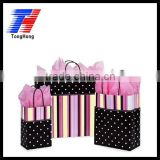 designer bags/ fruit bag/ candy bags /shoe bag/paper bags for food/carry bag/grocery bags