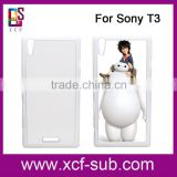 for Sony T2 Printable 2D Mobile Phone Case, for Sony Experia T3 cell phone cover