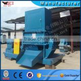 Weida Machinery crumb rubber cup lamp breaking cutting machine