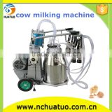hot selling female milking machine Vacuum Pump Portable Goat Milker Milking machine used goat milking with high quality