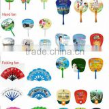 Cheap different styple chinese hand fans custom printed logo with free hand fans drawings