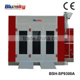 BSH-SP9300A CE portable spray paint machine/car spray painting machine/auto painting oven